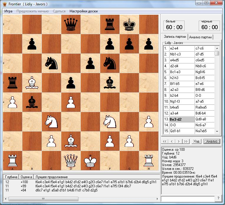 Game_Window.jpg